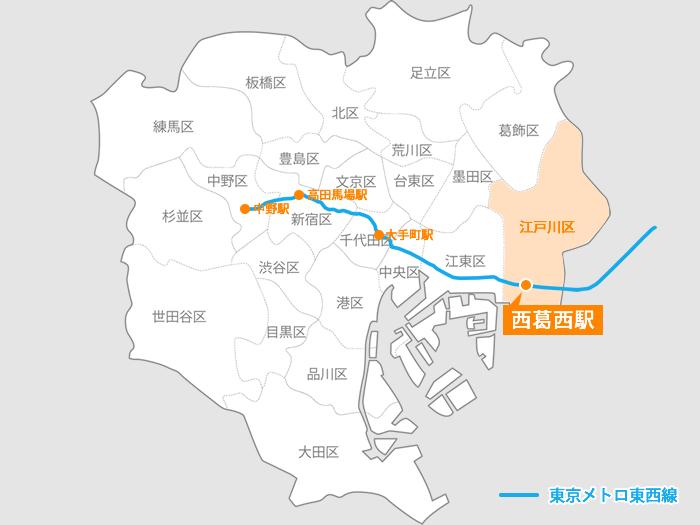 東京メトロ東西線西葛西駅
