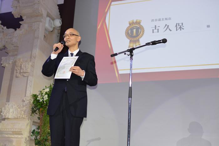 <指名MVP>渋谷道玄坂店 古久保様