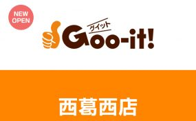 Goo-it! 西葛西店