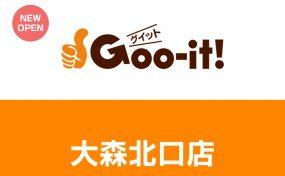 Goo-it! 大森北口店